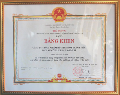 Merit of the Ho Chi Minh City Peoples Committee 2